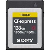 【震博】Sony CEB-G128 CFexpress 記憶卡 (台灣索尼公司貨) 防水防塵防摔For canon 1DxIII