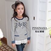 PINKNANA童裝-大童條紋薄款長版上衣37156
