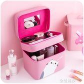 化妝包大容量多功能簡約便攜可愛少女網紅韓國小號收納盒品箱手提 金曼麗莎