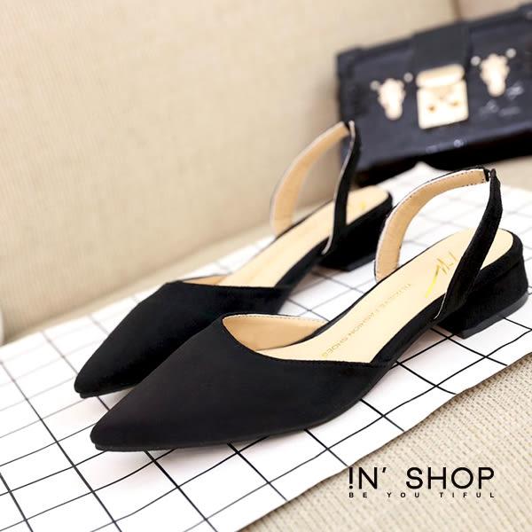 IN'SHOP平底鞋-簡易大方尖頭麂皮平底鞋-共3色【KF00939】