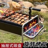 燒烤爐家用木炭加厚不銹鋼野外bbq全套燒烤架戶外5人以上 城市部落