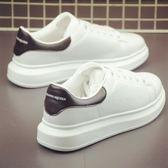歡慶中華隊韓版男鞋2018春季白色板鞋男士運動休閒鞋內增高小白鞋男透氣鞋子
