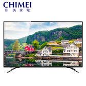 [CHIMEI 奇美]49吋 大4K HDR液晶顯示器+視訊盒 TL-50M200+TB-M020 M200系列