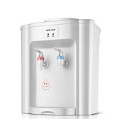 奧克斯臺式飲水機小型家用制冷迷你宿舍學生桌面冰溫熱立式冷熱-享家