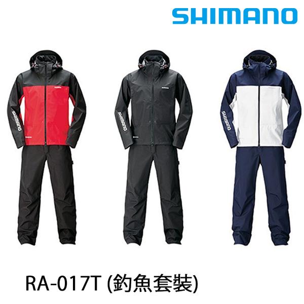漁拓釣具 SHIMANO RA-017T #黑 2XL [釣魚套裝]