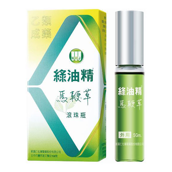 綠油精馬鞭草 滾珠瓶 5g 專品藥局【2005067】