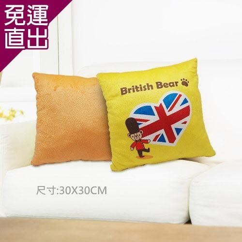 英國熊 30*30溫馨抱枕084TA-D19【免運直出】