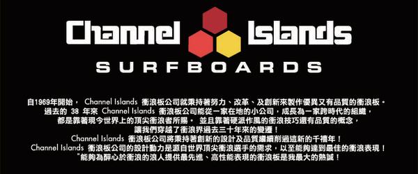 Channel Islands 專業衝浪配件:PARKER COFFIN ARCH PAD 三片式防滑墊 / 止滑墊 - (迷彩綠)