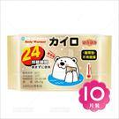 快樂小白熊暖暖包(10入)[59315]