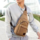 男士斜挎包背包 韓版胸包休閒帆布單肩包腰包時尚學生潮包 雲雨尚品