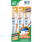 獅王細潔小頭牙刷3入【愛買】