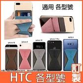 HTC Desire21 20 pro U20 5G U19e U12+ life 19s 19+ 多角度支架 透明軟殼 手機殼 保護殼