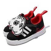 adidas 休閒鞋 Forum 360 I 黑 紅 白 迪士尼 米奇 愛心 童鞋 小童鞋 運動鞋 【ACS】 S29240
