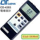 路昌Lutron CD-4303智慧型C...