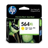 HP 原廠黃色墨水匣 CB325WA 564XL 適用機型 D5460/C5380/C6380/C390a/C309g