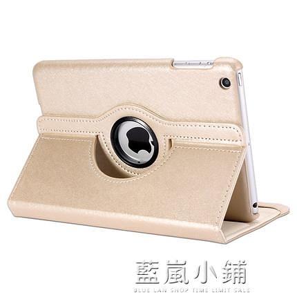 蘋果ipad air保護套air2保護殼 iPad5 6皮套iPad5旋轉帶休眠全包 藍嵐
