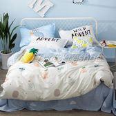床笠  床罩 簡約四件套純棉韓版1.8m床全棉雙人床單被套床笠款4件套床上用品