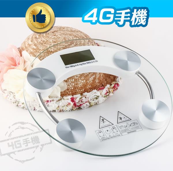 圓型玻璃體重計-小/透明玻璃體重計/強化安全玻璃電子秤/人體秤 體重秤【4G手機】