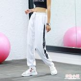 瑜伽褲 速干運動褲女夏秋新款寬鬆休閒束腳瑜伽薄款透氣跑步訓練健身長褲