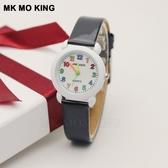兒童手錶MK MO日韓可愛刻度簡約時尚皮防水寶貝小學生男女孩腕錶兒童手錶