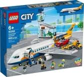 【LEGO樂高】CITY 客運飛機   #60262
