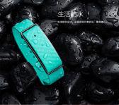 榮耀暢玩手環華為運動智慧手環計步表防水睡眠監測來電提醒男女 WD溫暖享家