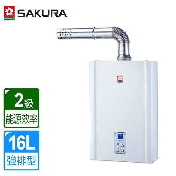 。送基本安裝。【櫻花牌】16L浴SPA 數位恆溫強制排氣熱水器/SH-1635 (天然瓦斯)