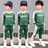 運動套裝男童秋冬季休閒兩件式運動裝 新主流