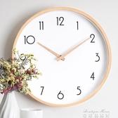 掛鐘 北歐掛鐘家用客廳掛錶簡約大氣時鐘實木鐘錶靜音時尚創意臥室日式 麥琪
