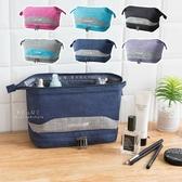 簡約質感旅行洗漱化妝包 收納包