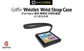 Griffin Wristlet Strap Case  腕帶型 矽膠保護套  iPod Nano 專用 鐵灰色
