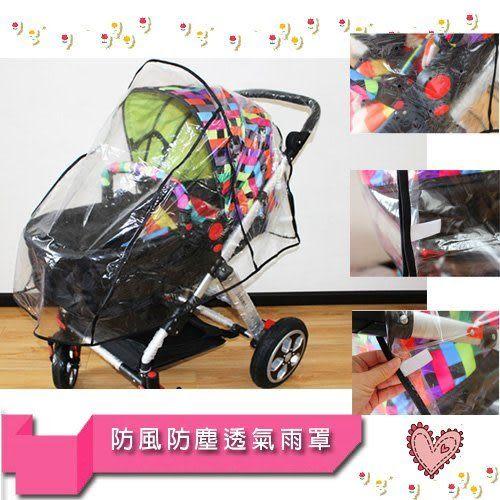 防雨罩 嬰兒推車清晰透氣防風防塵防雨罩