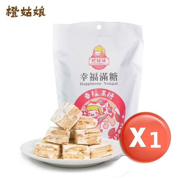 橙姑娘幸福巧酥餅 濃濃的奶味加上千層酥口感 巧酥餅【單包】