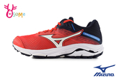 Mizuno 美津濃 成人女款 WAVE INSPIRE 15 寬楦慢跑鞋 運動鞋 路跑 馬拉松 H9243#藍橘◆OSOME奧森鞋業