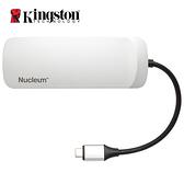 Kingston 金士頓 Nucleum USB Type-C 7合一集線器 (C-HUBC1-SR-EN)