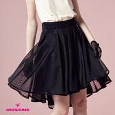 【SHOWCASE】簡約壓褶前短後長波浪網裙(黑)