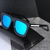 太陽眼鏡-潮流方塊炫目焦點男女偏光墨鏡5色73en88[巴黎精品]