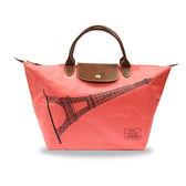 【雪曼國際精品】Longchamp經典限量款M號短把巴黎鐵塔包(粉橘色)