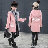 外套 女童秋裝外套加厚加絨童裝中大童女孩秋冬季兒童毛呢大衣 瑪麗蓮安