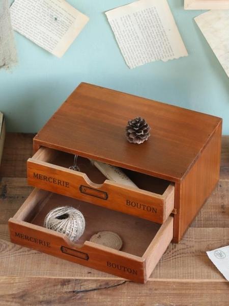 電腦顯示器增高架復古木質櫃子辦公室桌面多功能抽屜式整理收納盒ATF 格蘭小鋪