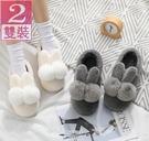 棉拖鞋 冬季女包跟家居保暖家用秋冬天可愛毛絨情侶月子室內棉鞋男 - 古梵希