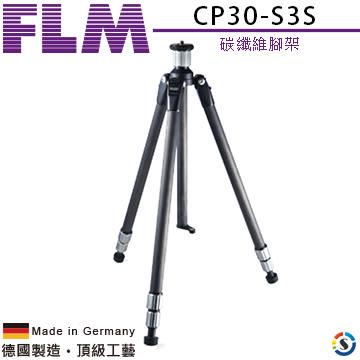 ★百諾展示中心★FLM碳纖維腳架CP30-S3S