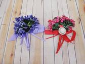 典雅珍珠胸花 禮儀名條 婚禮小物 婚俗用品  紅包袋【皇家結婚百貨】