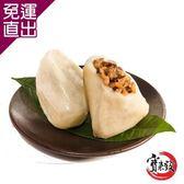 寶來發 客家粿粽2盒組(6入/盒)【免運直出】