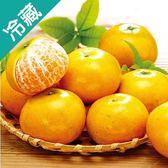 【澳洲】香甜茂谷柑5入/盒(850g±5%/盒)                        【愛買冷藏】