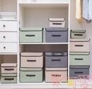 衣服儲物箱家用收納箱布藝儲物盒箱衣櫃可折疊收納盒【聚可愛】