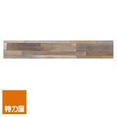 特力屋 自黏地壁兩用磚 6x36吋 仿古鄉村橡木 0.5坪裝