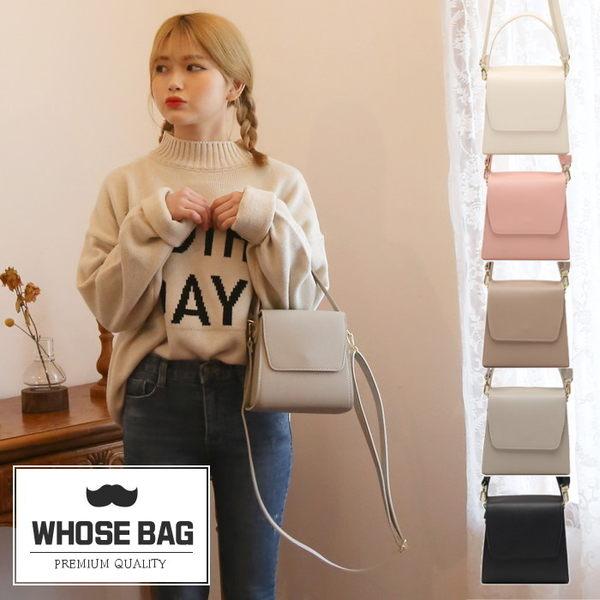 【WHOSE BAG】韓國嚴選BBOOM迷你手提側背包 NO.LM211