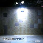 ES家用太陽能燈戶外庭院燈陽台壁燈人體感應超亮100W新農村圍牆燈igo 溫暖享家