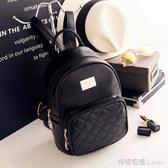 後背包 後背包女韓版新款潮軟皮迷你小包時尚百搭書包背包女包包 618購物節